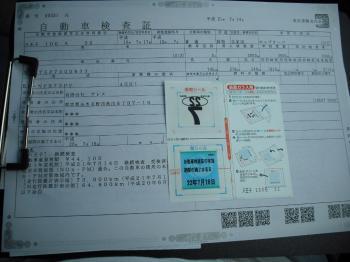 DSCF1191.jpg