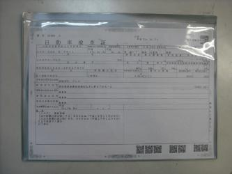 DSCF2104.jpg
