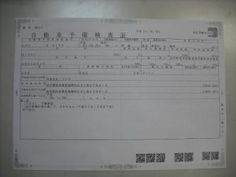 DSCF2123_20091027180322.jpg