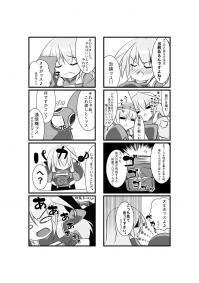 あいんちゅ_09話
