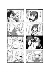 あいんちゅ_10話