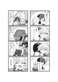 あいんちゅ_11話