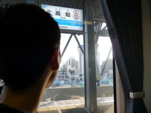 kouchieki.jpg
