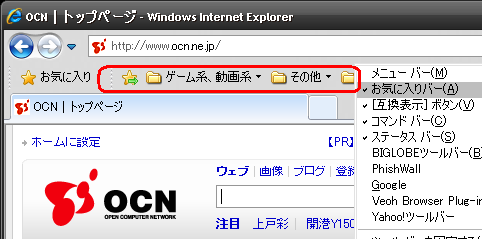 IE8,1.PNG