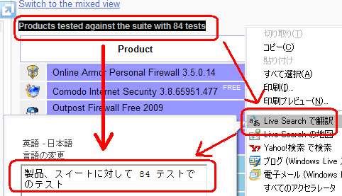 IE8,2.PNG