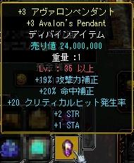 アバペン高!.jpg