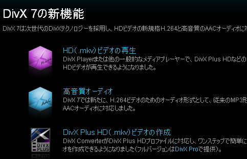divx7①.jpg