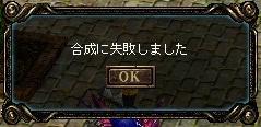 OKな訳ねーだろっ!.jpg
