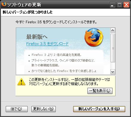 Firefox3,5.jpg