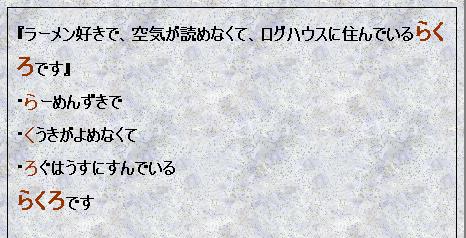 あいうえお作文かよ!.jpg