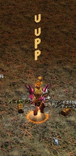 87にあっぷ.png