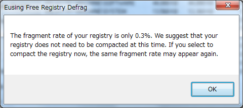 使えたデフラグソフト5