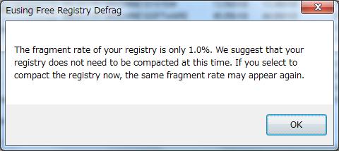 使えたデフラグソフト2