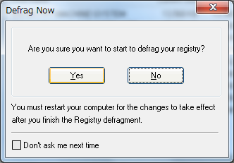 使えたデフラグソフト3
