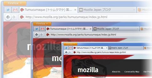 Firefox4&5をコンパクトに