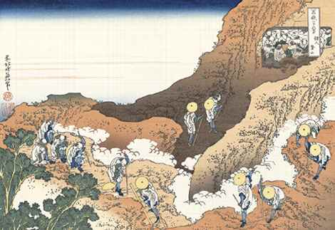 葛飾北斎「諸人登山」(富嶽三十六景)