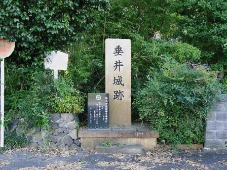 垂井城(不破郡垂井町)
