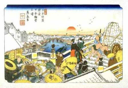 0-渓斎英泉「木曽街道 日本橋」
