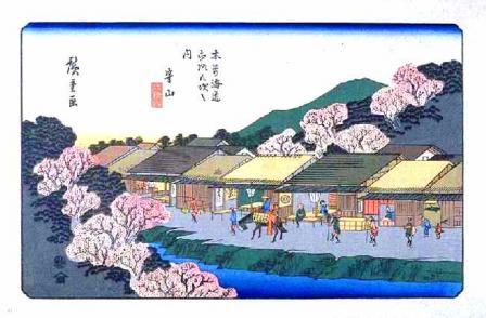 67木曽海道六拾九次之内 守山(広重)
