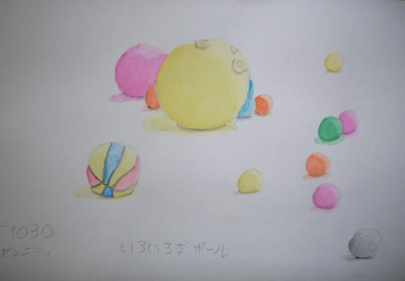 6 センイミッ11.11.19  絵画教室絵 (4)