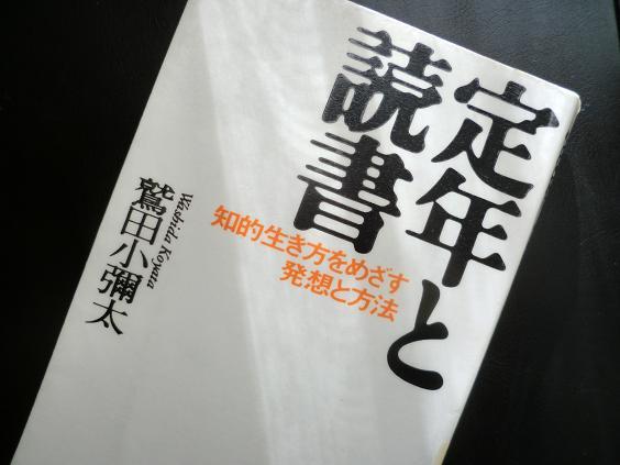 12.1.8浅草花やしきブログ用 (3)