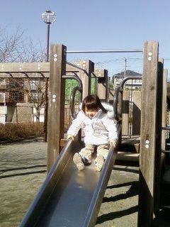 2009・1・1正月早々公園かよっ