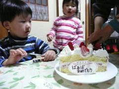 2009・2・1ばあばの誕生日にて②