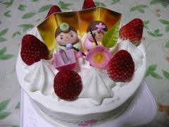 2009・3・3ひな祭りにてケーキを