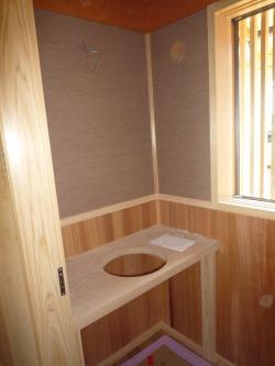 田辺邸トイレ