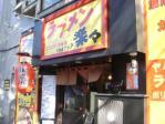 rakuraku_kohenji01.jpg