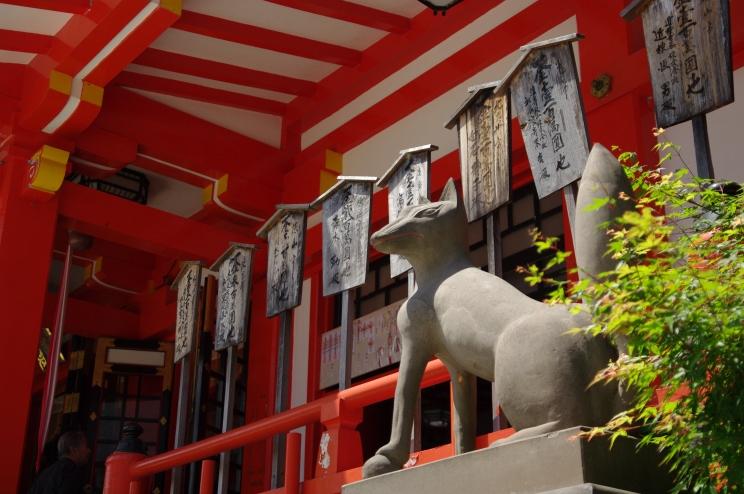 稲成神社7