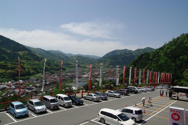 稲成神社1