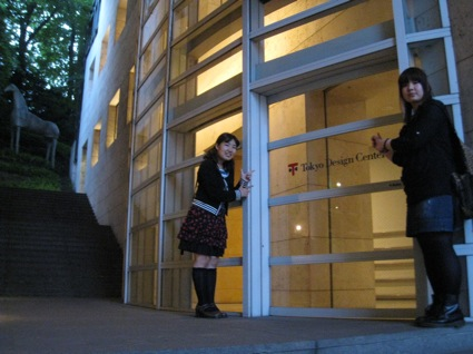 2011年6月15日全体MTG!その前に寄り道@東京デザインセンター?