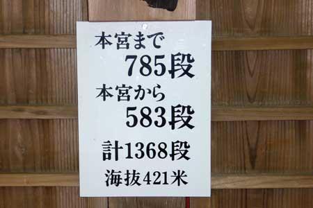 1368段こんぷりーと