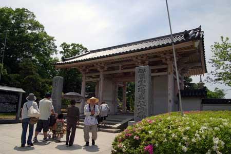 84番札所・屋島寺