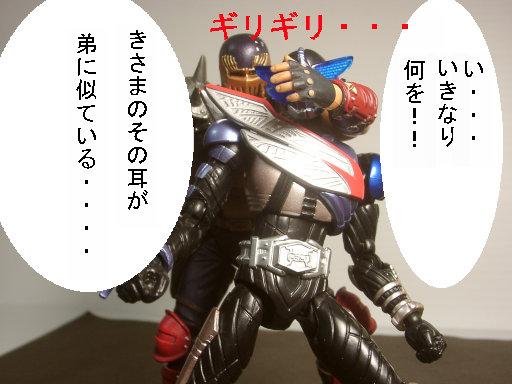 jyagisama2.jpg