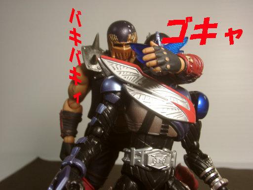 jyagisama3.jpg
