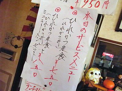 14_20090106232713.jpg