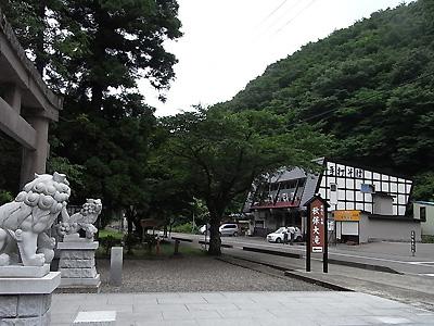 たまき庵2