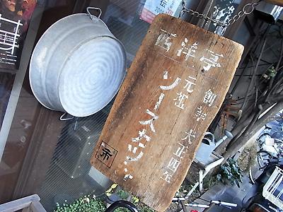 53_20090103215908.jpg