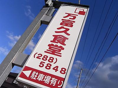 8_20090106232201.jpg