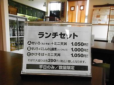 R0010926.jpg