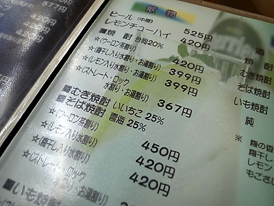 R0012918.jpg