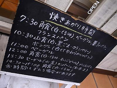 R0014495.jpg