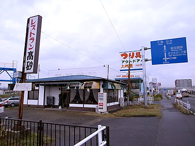 R0015404.jpg