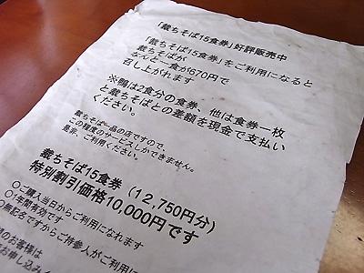 RIMG0030_20090206121143.jpg