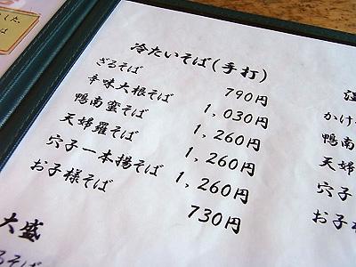 RIMG0071_20090127214032.jpg