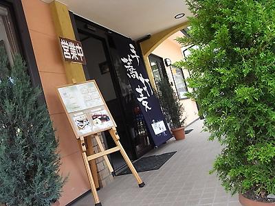 RIMG0074.jpg