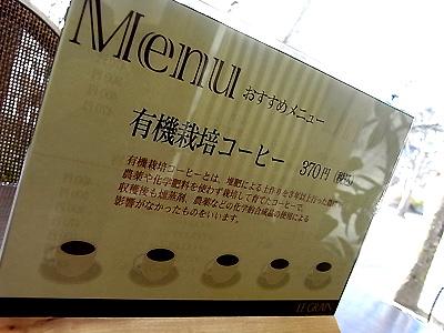 RIMG0117_20090127210303.jpg