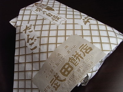 RIMG0276_20081219135534.jpg